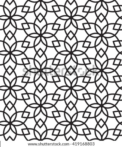 Royalty free ornamental seamless pattern vector for Cheap plain white wallpaper