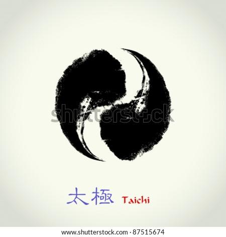 tao  taichi yin and yang