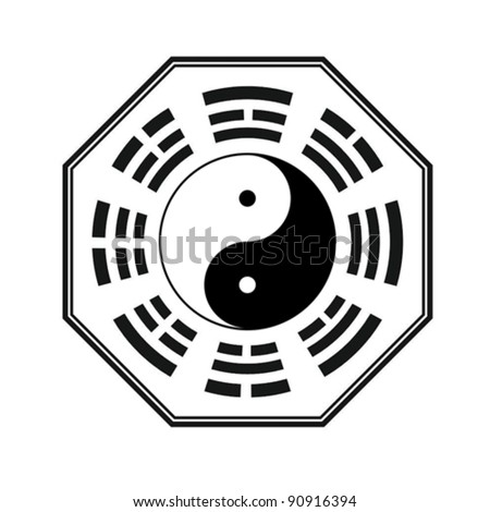 Taoist Yin and Yang balance symbol with trigrams