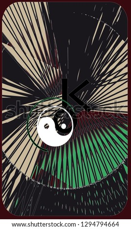 Tarot cards - back design. Astrological symbol - Chiron. The symbol of Yin Yang