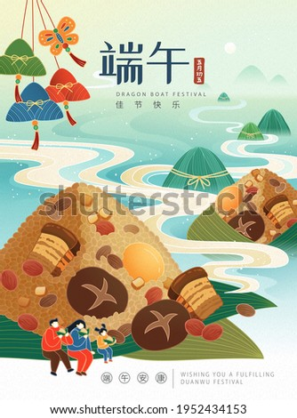 Tasty smell of rice dumplings flows to other zongzi mountains. Concept of traditional Duanwu cuisine. Dragon Boat Festival name written in Chinese.
