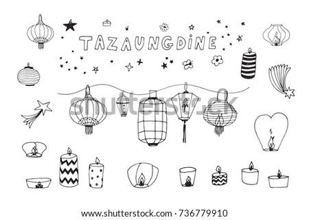 Tazaungdine lights festival vector doodle objects illustrations set #736779910