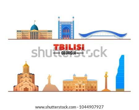 tbilisi  georgia  landmarks on