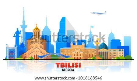 tbilisi  georgia  skyline on a