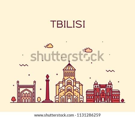 tbilisi skyline  georgia