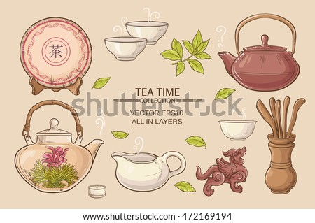 tea ceremony vector set on