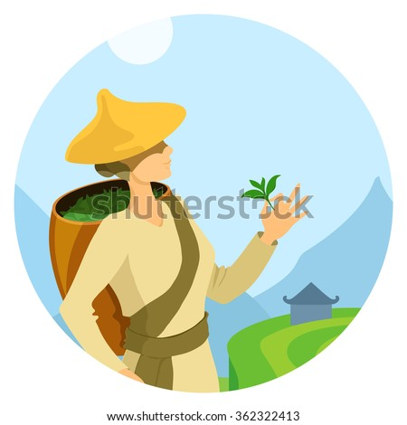 tea picker woman cartoon