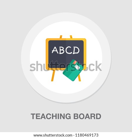 teaching board icon - vector school blackboard - classroom sign and symbol