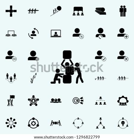 teamwork icon. Teamwork icons universal set for web and mobile