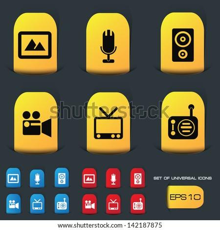 Technology icon set,vector