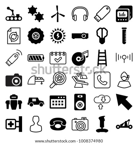 Technology icons. set of 36 editable filled and outline technology icons such as mill, joystick, ladder, medical cross, brain bulb, test tube, loud speaker with equalizer