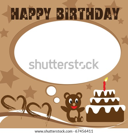 Teddy Bear Birthday Card That Design In Brown Color Sto