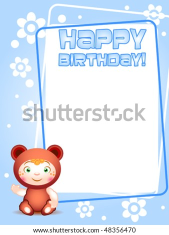 teddy ear happy birthday card