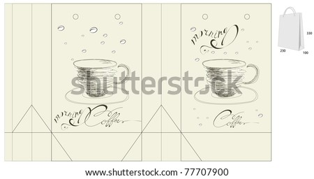Bag Design Template Template For Bag With a Cup of