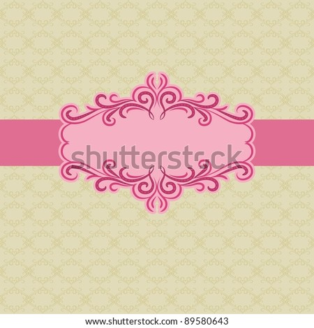 Template frame design for greeting card . Background - seamless pattern. - stock vector