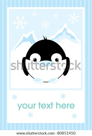 Template frame design for greeting card. Various purposes. Vector illustration