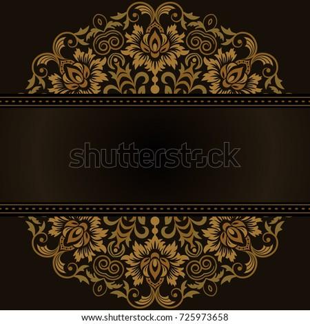 template frame design for...
