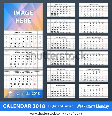 Year 2017 Calendar With Grey Color Download Free Vector Art Stock