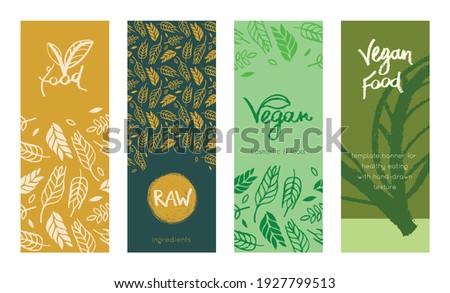 Template vegan banner set. Hand drawn grain crops pattern, bread grains icons. Vector fresh leaf background for bakery packaging design, bread label, healthy food banner, website vegetarian restaurant
