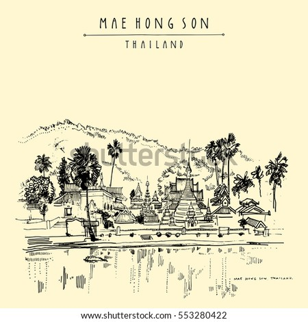 temple on the lake in