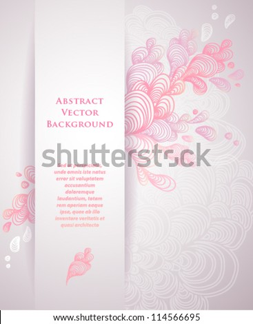 Shutterstock Tender pink abstract background. Vector illustration.