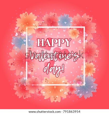 tender pink valentine's day