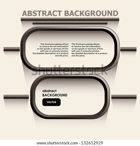 text box vector / frame vector / place for your text