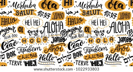 Text seamless pattern with word hello in different languages. French bonjur and salut, spanish hola, japanese konnichiwa, chinese nihao and other greetings. Handwritten background for hotels or school
