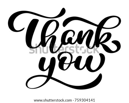 hand lettering thank you with ornament vector download free vector