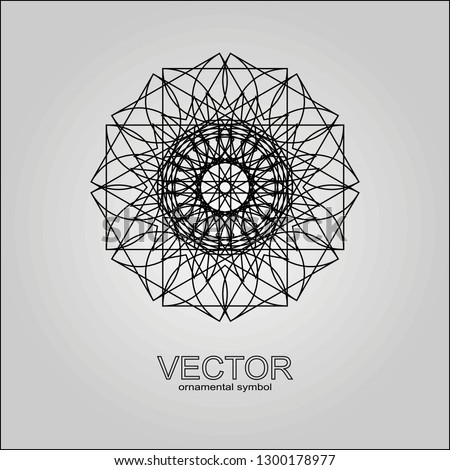 Textile design. Mandala background. Laser cut template. Ornate fabric design. Yoga illustration. Textile ornament. Seamless vector texture.