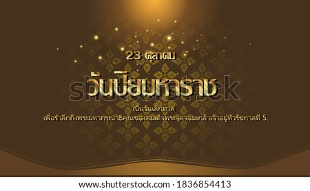 thai alphabet text     october