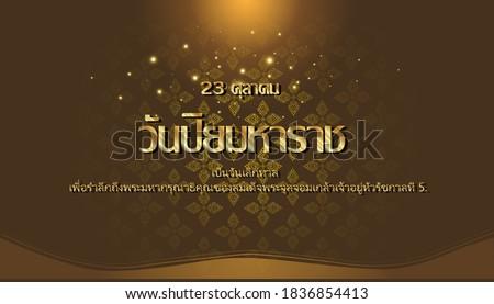 thai alphabet text     october