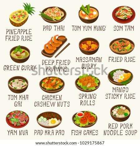 thai cuisine vector set