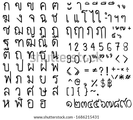 Thai hand drawn consonants.Thai Number.From Zero to Nine.Thai vowels and various Thai symbols.The use of text fonts. Stok fotoğraf ©