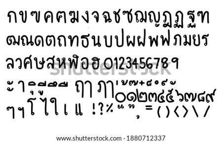 Thai hand drawn consonants.Thai Number.Thai vowels and various Thai symbols.The use of text fonts.