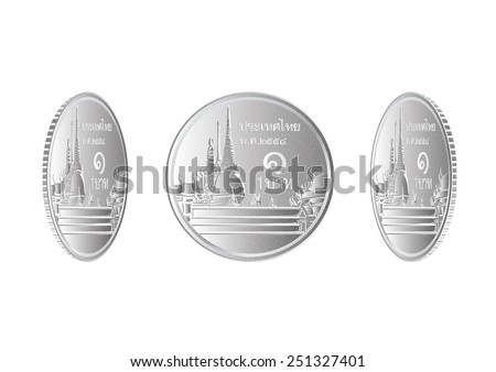 Thai money 1 baht silver coin vector