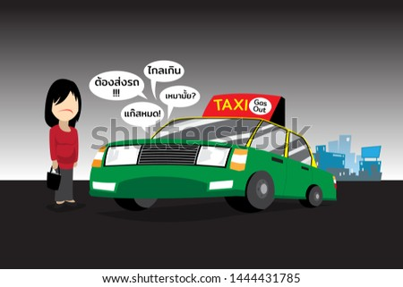 Thai taxi denied local passenger for now aday but foreigner or traveller. Concept art with editable layers about trouble. Thai words mean, out of gas, too far, and out of time. Stok fotoğraf ©