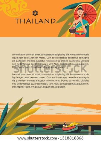 thailand beautiful thai girl