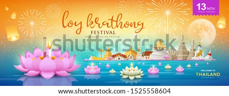 Thailand loy krathong festival banners on river at night design background, vector illustration