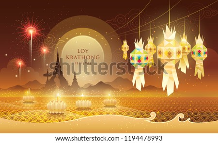 Thailand Loy Krathong Festival, North Thai traditional, Thai Water Splash and Hanging paper Lantern in sky with Landmark in Thailand, Gold Krathong Vector Illustration, Welcome to Thailand,