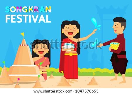 thailand songkran festival is