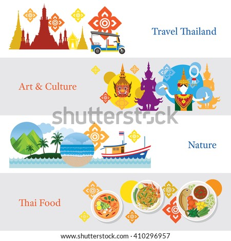 Royalty free thailand love heart with thai icons for Ayuttaya thai cuisine