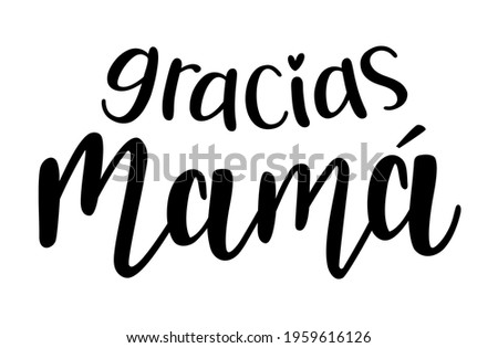 Thank you Mom in spanish language handwritten lettering vector. Mothers Day quotes and gratitude phrases, elements for cards, banners, posters, mug, scrapbooking. Сток-фото ©