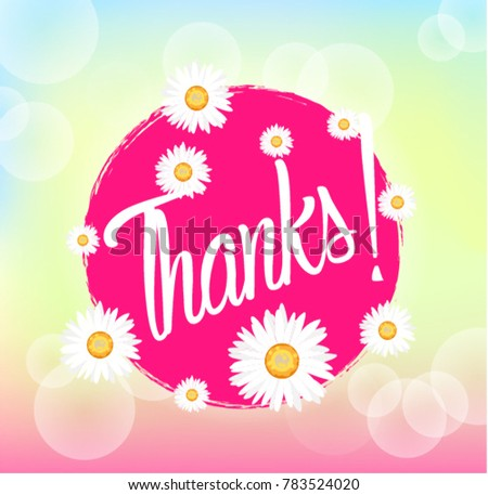 Thanks beautiful greeting card with bunch flowers background ez thanks beautiful greeting card with bunch flowers background m4hsunfo
