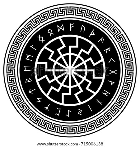 The ancient European esoteric sign - of the black sun. Scandinavian runes and ornament, isolated on white, vector illustration #715006138