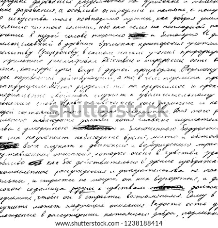 The background of a handwritten letter, a sloppy script with threadbare illegible and crossed out words. Vector EPS10 illustration