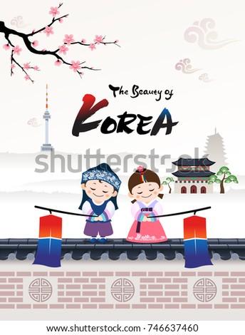 the beautiful of korea  a child
