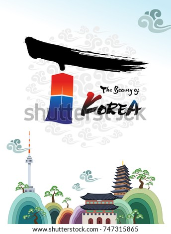 the beautiful of korea  welcome