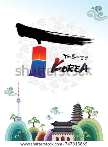 the beautiful of korea  welcome