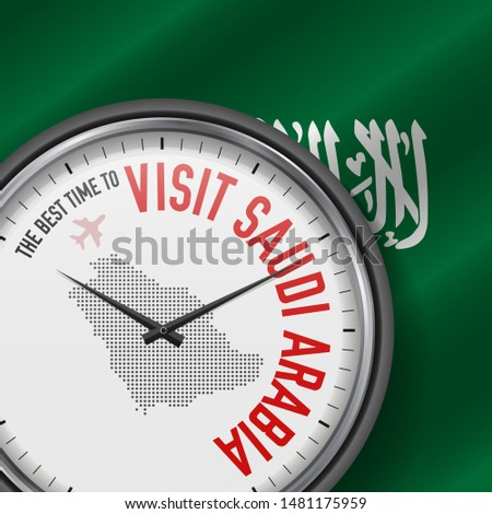 the best time to visit saudi